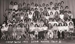 1977-kfarnoartripii