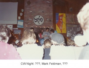 1980s CW Night2
